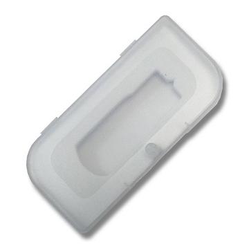 Коробка для флешек Present P16 White (пластик)