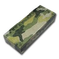 Картонная коробка Present P6 Green