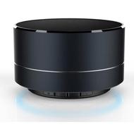 Bluetooth-колонка под нанесение Present SP1 Black