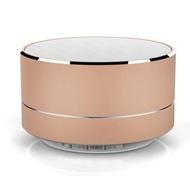 Bluetooth-колонка под нанесение Present SP1 Gold