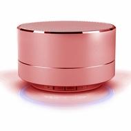 Bluetooth-колонка под нанесение Present SP1 Red