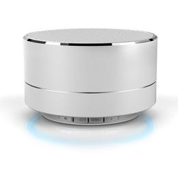 Bluetooth-колонка под нанесение Present SP1 Silver