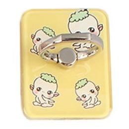 Крепление-кольцо Present U-016 Yellow (металл, пластик)