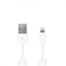 Кабель Prime Line 7207 White (1.5m, Lightning, USB, витой провод)
