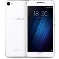 Meizu U10 16GB Silver White