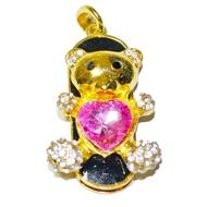 Оригинальная подарочная флешка Present ANIMAL52 128GB Pink (мишка с розовым сердечком)