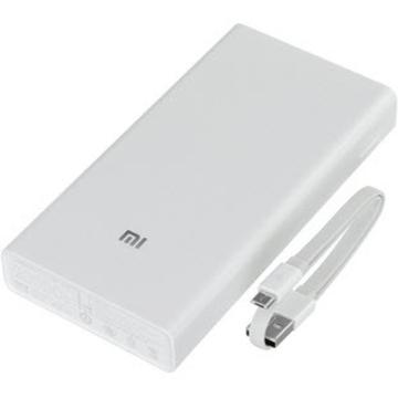 Внешний аккумулятор Xiaomi MI Powerbank Silver (microUSB/USB-выход, 20000mAh)