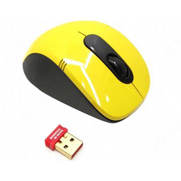 A4 G7-630N-3 Yellow