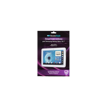 "Пленка защитная AccesStyle (для Samsung N8000 Galaxy Note 10.1"", матовая)"