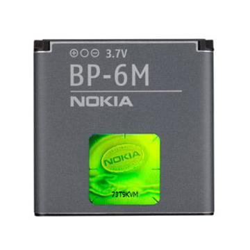 Nokia BP-6M (для 6233,3250,6151,6280)