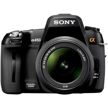 Sony DSLR-A450 Kit 18-250mm
