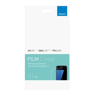 Пленка защитная Deppa 61409 (для Samsung G930 Galaxy S7, прозрачная)