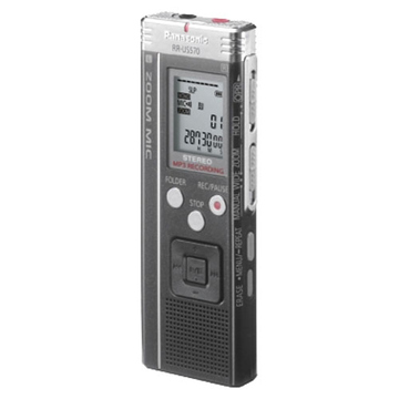 Panasonic RR-US570 Silver (1GB)