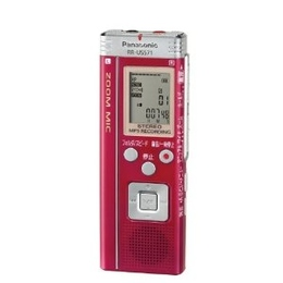 Panasonic RR-US571 Red