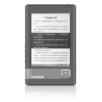 PocketBook 301 Plus Grey (с установленной ABBYY Lingvo)