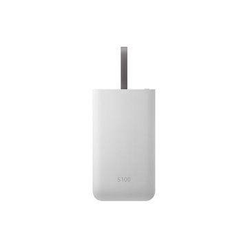 Портативный аккумулятор Samsung EB-PG950C Gray (microUSB/USB-выход, кабель microUSB+USB-C, 5100mAh, 2A)