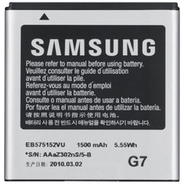 Samsung EB575152VUCSTD (для Samsung i9000 Galaxy S, 1500mAh)