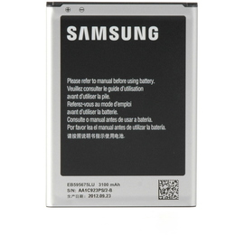 Samsung EB595675LUCSTD (для Samsung N7100 Galaxy Note 2, 3100mAh)