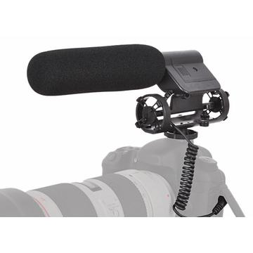 Микрофон Flama FL-VMC1 (направленный конденсаторный, для фото/видеокамер)