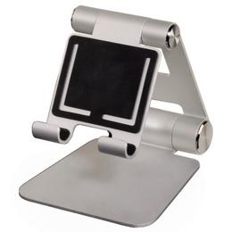 Подставка Hama Silver (для планшетов, cкладная, аллюминий, H-106369)
