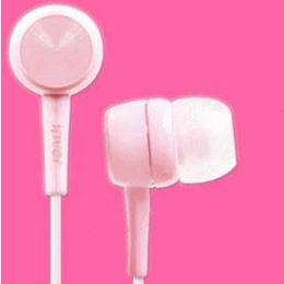 iRiver ICP-770 Pink