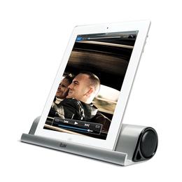 Докстанция iLuv iSP245 Silver (беспроводная стерео подставка для Bluetooth устройств)
