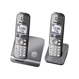 Panasonic KX-TG6712RUM Metallic Grey (голосовой АОН, Caller ID, спикерфон, радионяня, 2 трубки)
