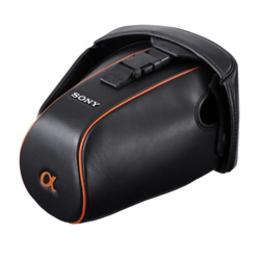 Чехол для фотоаппарата Sony LCS-AMLC2 Black (кожа, для DSLR-A700)