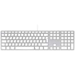 Apple Keyboard MB110 Silver White
