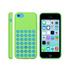 Футляр Apple iPhone 5C Case Green MF037