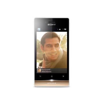 Sony ST23i Xperia Miro White Gold