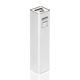 Внешний аккумулятор Present C008 Silver (2800mah)