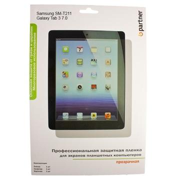"Пленка защитная Partner (для Samsung SM-T21x Galaxy Tab 3 7.0"", прозрачная)"