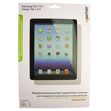"Пленка защитная Partner (для Samsung SM-T31x Galaxy Tab 3 8.0"", прозрачная)"