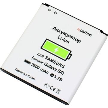 Partner (аналог EB-B600B, для Samsung i950x Galaxy S4, 2600mAh)
