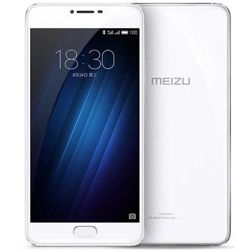 Meizu U20 16GB Silver White